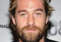 Tipos de barba que están de moda