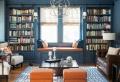 Librerías encantadoras – ideas de decoración con estanterías