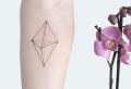 85 ideas inspiradoras de tatuajes geométricos para hombres y mujeres