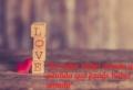 100 imágenes de amor románticas para dedicarle a tu pareja