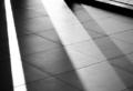 Suelos irregulares: 4 tips para reparar suelos irregulares